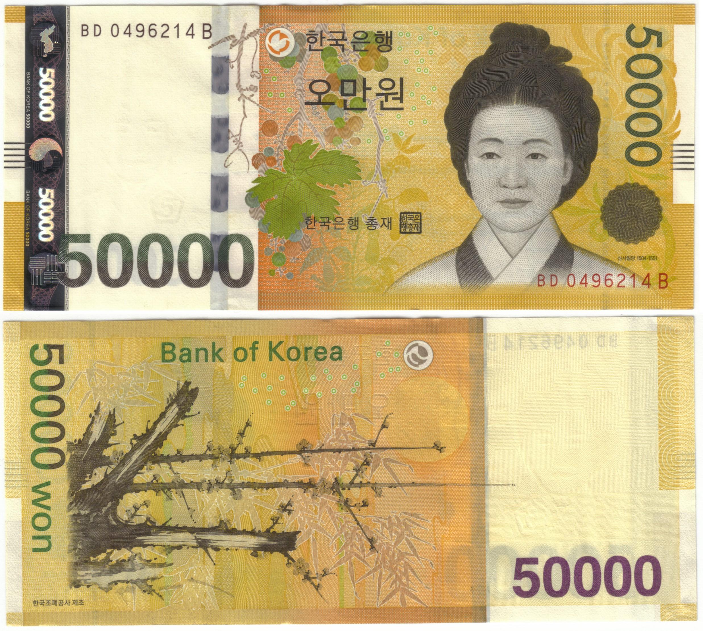 50000 Won In Euro