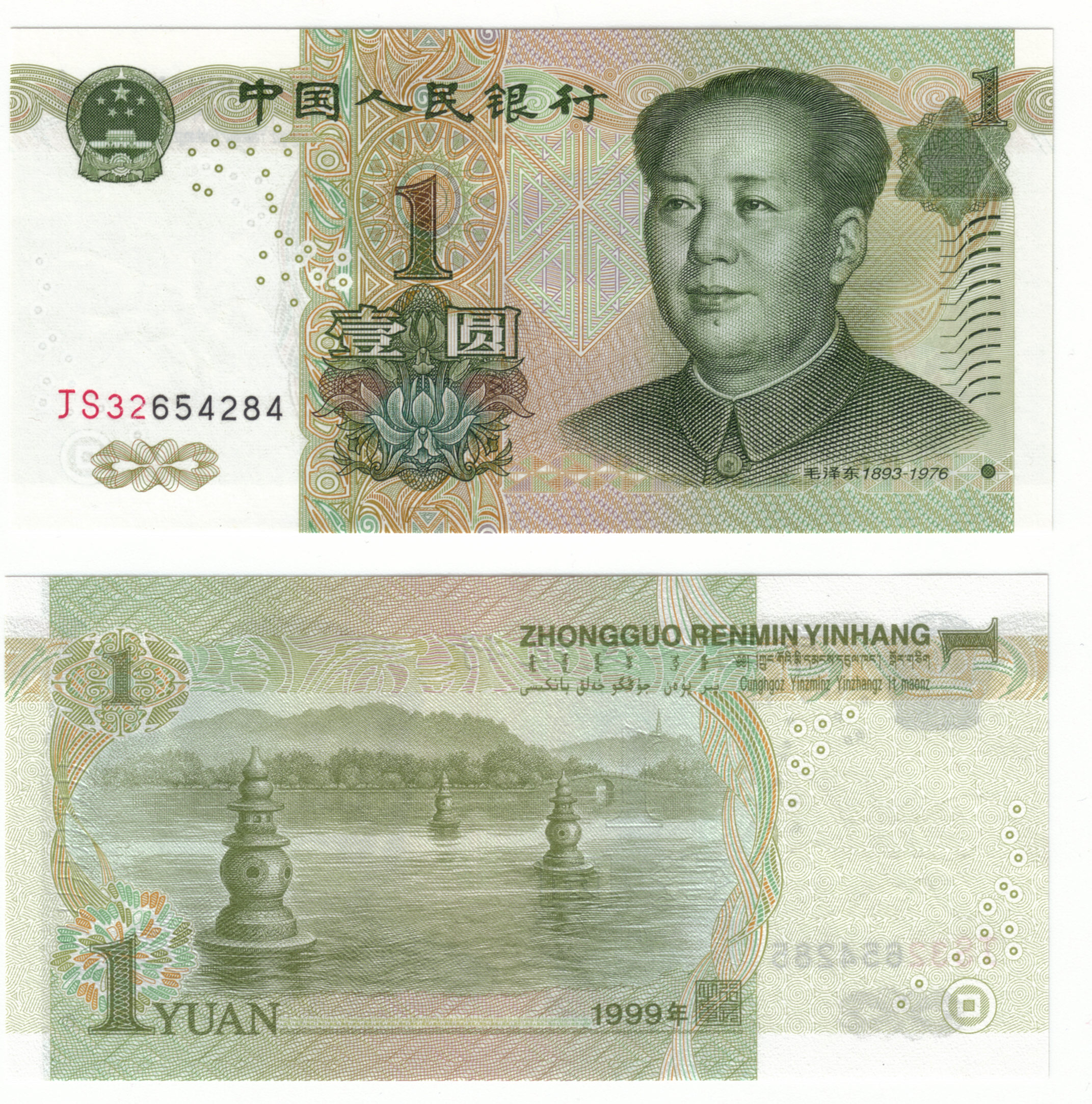 Comprehensive information about the aud cny (australian dollar vs